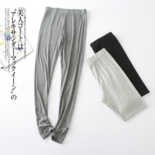 купить New Cotton Loose Pants Spring and Autumn Cool Stretch Women fashion Clothing Pant Causal Breathable Thin Trousers Female D169 по цене 642.9 рублей