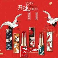 MANSLY brand China the Imperial Palace lipstick gift set Moisturizing Lip Glaze waterproof Lip Balm