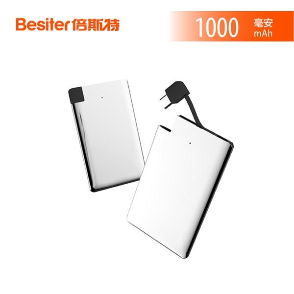 Горячий продавец Besiter Марка 1000 мАч Одного USB Power Bank Портативный Внешний Аккумулятор Зарядное Устройство для LG G5, SAMSUNG S7 Края