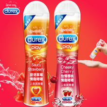 Durex 2 Bottles Lubricants Play Cheeky Cherry Flavoured Gel