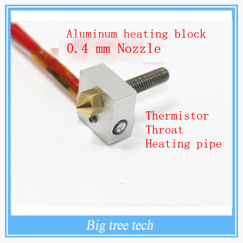 Free Shipping 3D printer MK8 Extruder hot end kit 0.4mm nozzle heating MK8 Extruder hot end DIY Accessories