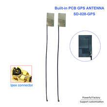 Низкая цена терминал pcb антенна 4dbi встроенные мягкие gps
