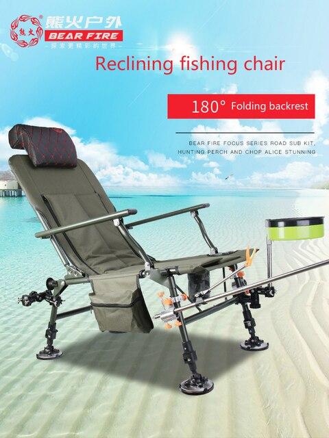 2019 новый стул складной для рыбалки Многофункциональная портативная платформа рыболовная бесступенчатая подъемная все рельсы Европейская Рыбалка chai