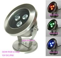 IP68,good quality,high power 9W LED RGB underwater light,underwater LED light,12V DC,DS 10 41B 9W RGB,3X3W RGB 3in1
