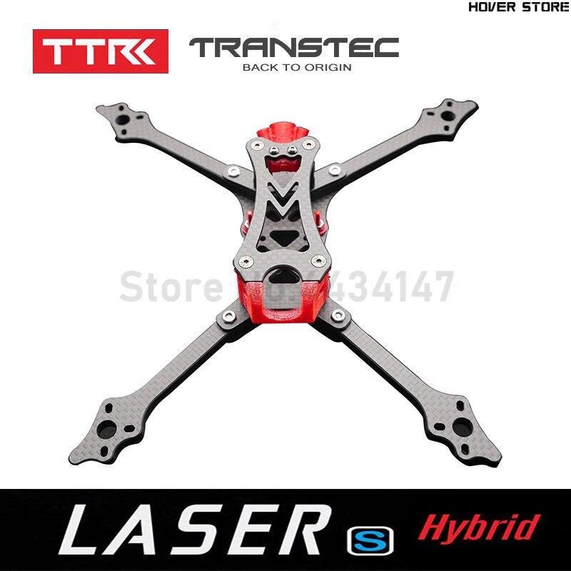 TRANSTEC LASER S 224mm FPV Quadcopter Frame 6mm Arm 7075 Smooth Coating Carbon Fiber Frame For