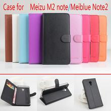 Litchi Meizu M2 Примечание/meiblue Примечание 2 Чехол, Кожаный чехол твердый переплет для Meizu M2 Примечание/meiblue Примечание 2 корпус мобильного телефона