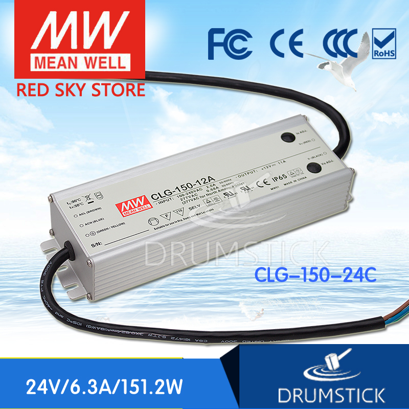 100% Original MEAN WELL CLG-150-24C 24V 6.3A meanwell CLG-150 24V 151.2W Single Output LED Switching Power Supply [Real6] meanwell 24v 60w ul certificated clg series ip67 waterproof power supply 90 295vac to 24v dc