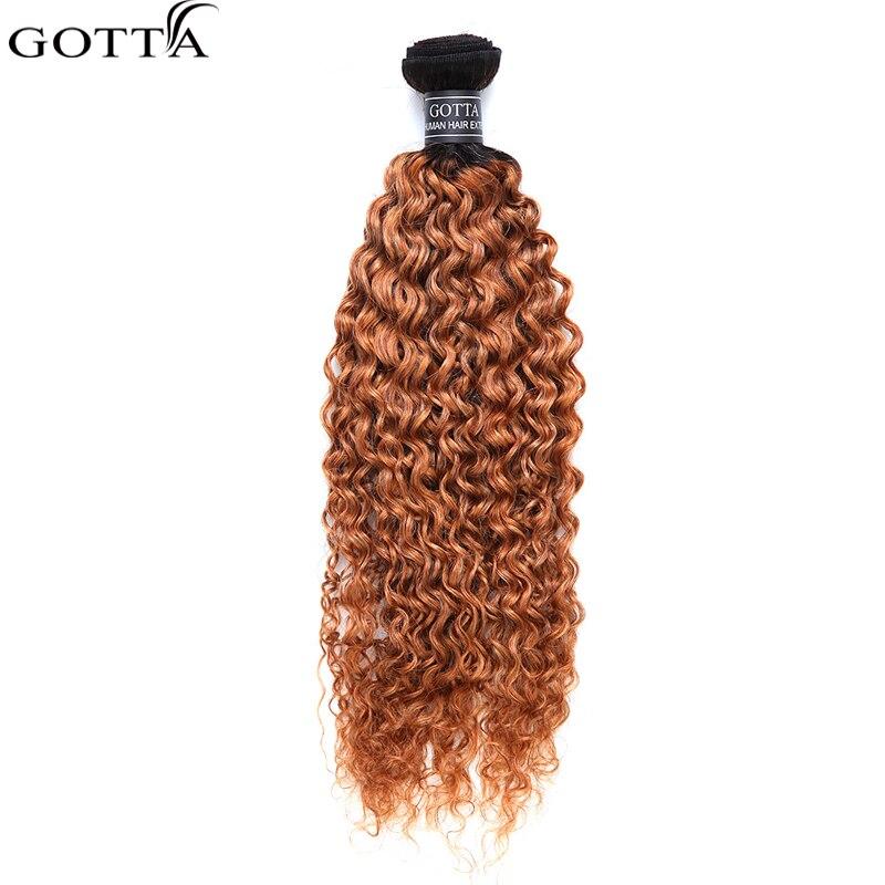 GOTTA Curly Wave Remy Human Hair Bundles Omber Color 1b-27# Longest Hair 100% Human Virgin Hair