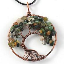 100 уникальное модное ожерелье с кулоном из индийского агата