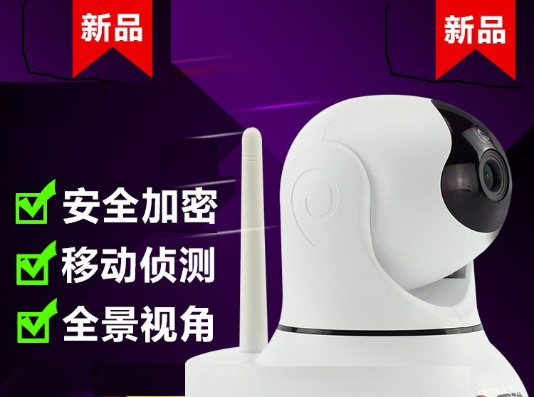 Home surveillance cameras night vision camera WiFi camera remote monitoring network wireless head machine