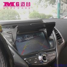 MGSIMON 6-10 дюймов Автомобильный gps навигационные Аксессуары Универсальный противосолнечный козырек Солнцезащитный козырек gps защитный щиток для ветрового стекла Ширина капота 145 мм-245 мм