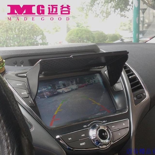 Pare soleil universel pour voiture, accessoires de NavIgation GPS, 6 10 pouces, visière décran, largeur 145mm 245mm
