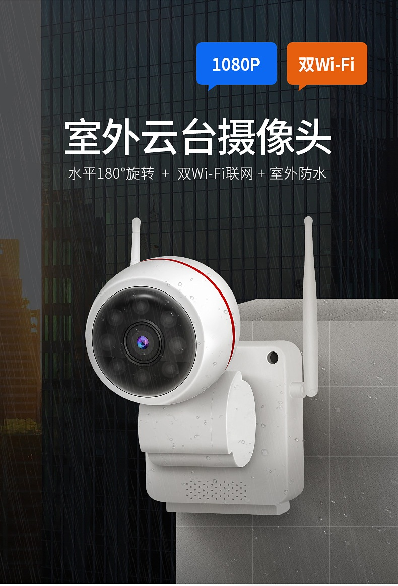 IP Camera wifi With Mircrophone 2MP 1080P 4mm Lens Waterproof Dustproof IR Night Vision Motion Detect Remote Monitor Cam Alarm  IP Camera wifi With Mircrophone 2MP 1080P 4mm Lens Waterproof Dustproof IR Night Vision Motion Detect Remote Monitor Cam Alarm