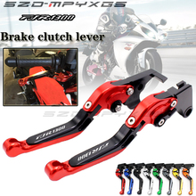 With Logo(FJR1300 ) 13 Colors CNC Adjustable Folding Extendable Motorcycle Brake Clutch Levers For Yamaha FJR 1300 2004-2016 for yamaha fjr1300 fjr 1300 free shipping 2003 cnc motorcycle accessories adjustable brake clutch levers with logo silver gray