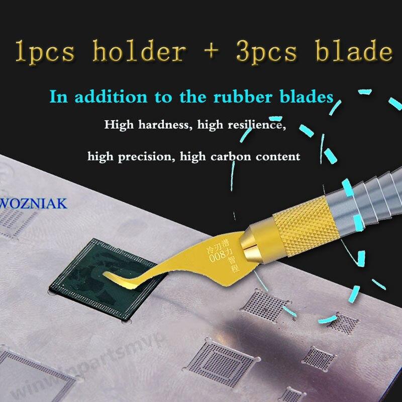 Knife IC