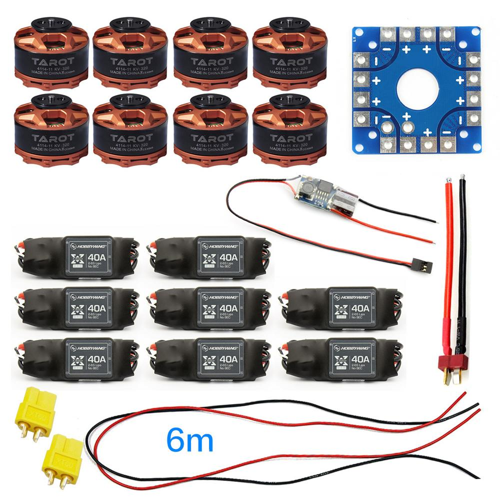 F04997-G JMT Assembled Kit 40A ESC Controller Tarot 320KV Motor Connection Board Wire for 8-axle Drone Multi Rotor Hexacopter FS image