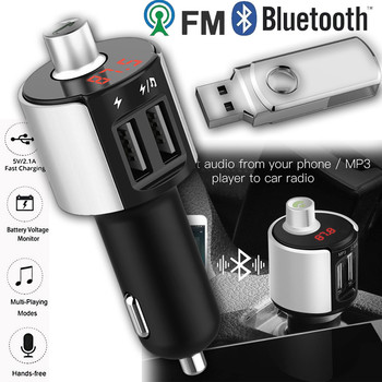 Car Bluetooth FM Transmitter Wireless Hands Free Kit MP3 Music Player Support TF Card 5V 2.5A USB FM Modulator image