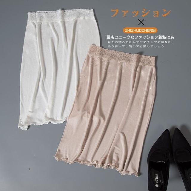 2016 новое поступление женщин шелковый вязать шелковый шнурок ночной рубашке шелковой подъюбники дна