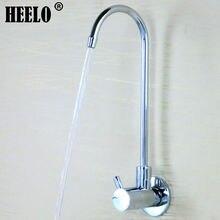 В стену не содержащих свинец кран для чистой воды настенный свежий водопроводной воды