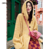 Cosmicchic Haute Couture Runway Wool Hooded Knit Mohair Cardigan Loose Casual Sweater Coat LY240