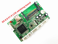 SX 8 8 Media Player Board Support PIR Sensor Can Detect Human Body And Output A