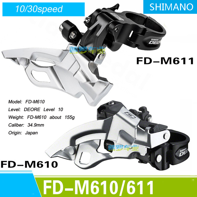 7d17294d233 SHIMANO DEORE FD M610 / M611 Front Transmission MTB Bicycle Mountain Bike  Parts 3x10S 30S Speed Bicycle Parts-in Bicycle Derailleur from Sports ...