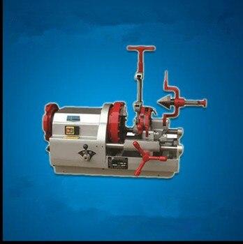 """Elettrico del Tubo Threader Macchina (1/2 """"-2"""") di Filettatura Cutter, Deburrer ZT-50"""