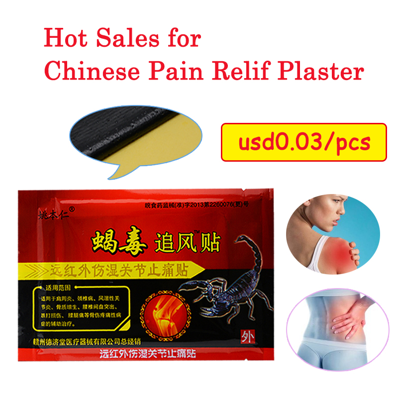 Beauty & Health Sensible 8pcs Body Massager Ointment For Joints Relief Pain Patch Medical Anti-stress Scrubs & Bodys Treatments