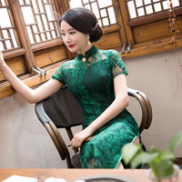 Chinese Traditional Clothing Lace Embroidery Cheongsam Dresses Short Sleeve Long Qipao Great For Wedding Prom Party