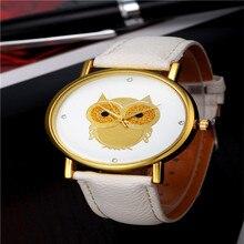 New Fashion Casual Wrist Watch Quartz Watches For Women Mens Gift Cartoon Owl Style Dress Gold Watch Women Clock