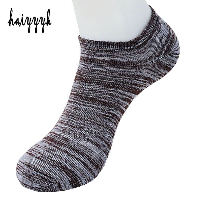 5Pairs/Lot Fasion Men's Cotton Socks Short Cowboy Color Shallow Mouth Invisible Ankle Socks Four Seasons Deodorant Socks Men