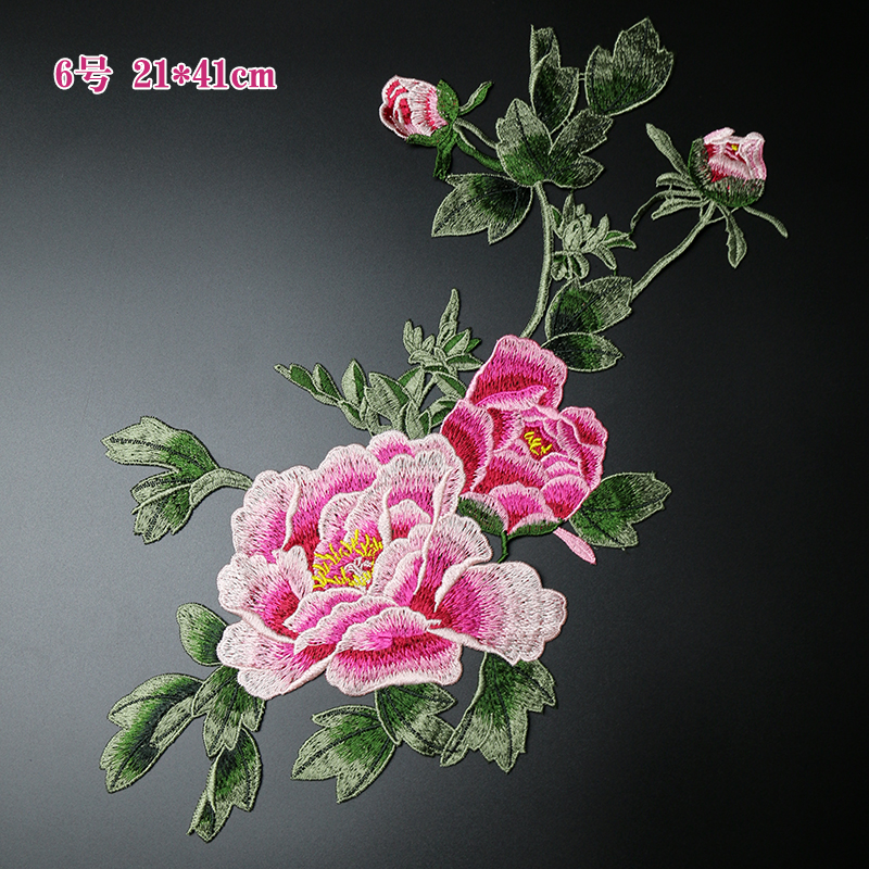 AHYONNIEX markë e qepur në Peony Flower Patches Lule Decal Sticker - Arte, zanate dhe qepje - Foto 2