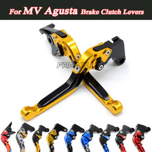 For MV Agusta Rivale 800 2014 2015 2016 Motorbike CNC Levers Motorcycle Brake Clutch Foldable Extendable Adjustable