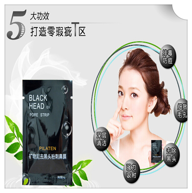 Wholesale,100PCS PILATEN BLACK HEAD Mineral Mud to Black Nose MASK Wholesale Contractive Pore Purifying Blackhead FREE SHIPPING