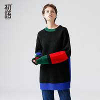 Toyouth 2017 Autumn Winter New Sweater Casual Loose Long O Neck Contrast Color Long Sleeves Warm