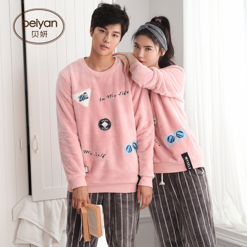 a7240262be Free Shipping Flannel Pajamas Autumn And Winter Couple Pajamas Set Long  Sleeve Sleepwear Super Soft Coral Fleece Pajamas