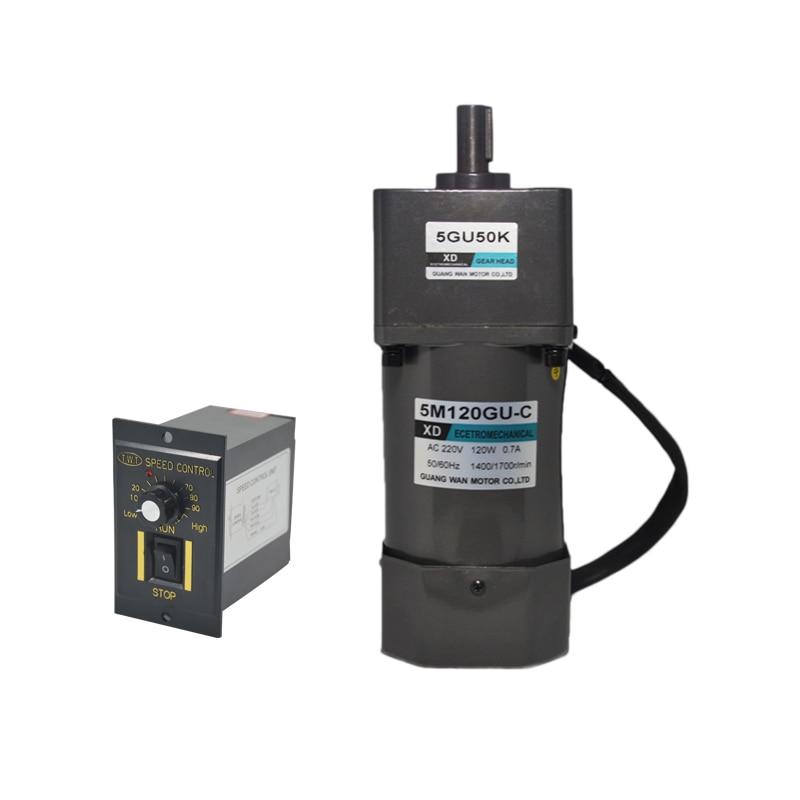 5M120GN-C  AC gear motor single phase motor slow reversing micro-speed small motor AC220V/120W