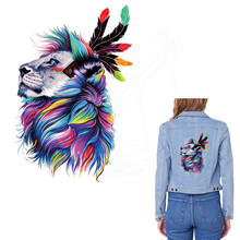 Europe style watercolor lion Stickers 28*18.81cm patch T-shirt Hoodies denim jacket Sweater thermal transfer iron on patches