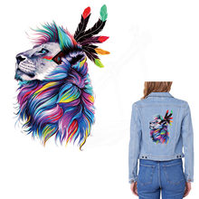 Europe style watercolor lion Stickers 28*18.81cm patch T-shirt Hoodies denim jacket Sweater thermal transfer iron on patches(China)