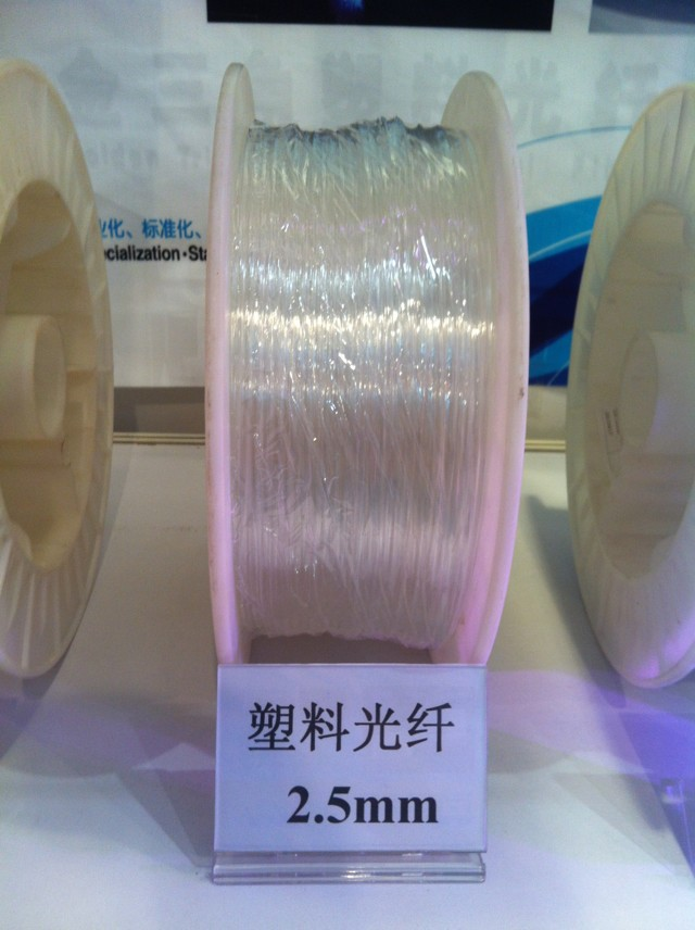 ФОТО 2.5mm diameter/200m/roll PMMA fiber optic cable sparkle side emitting for decoration lighting