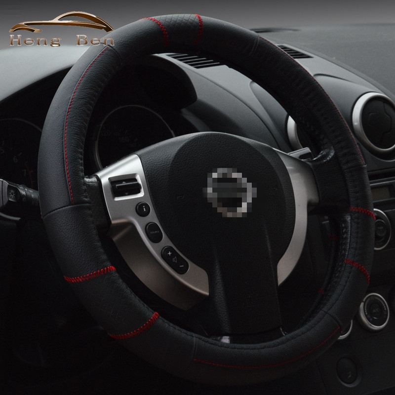 HB PU Leather Steering-Wheel Cover Universal Auto Steering Wheel Cover Car-styling 36CM-40CM Anti-slip Holder Protector