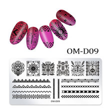 1 piece 12cm x 6cm Stainless Steel Nail Stamping Plate Template Flower Animal pattern tools
