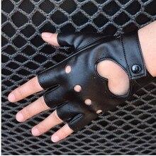 Женские перчатки с полупальцами в стиле хип-хоп, женские перчатки из искусственной кожи, вырез в форме сердца, сексуальные перчатки без пальцев для девушек, для танцев