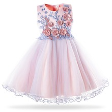 Cielarko 2019 New Girls Mesh Princess Dress Wedding Birthday Party Dresses For Girl Kids Formal Evening Ball Gown Frock 3-10Year цена в Москве и Питере