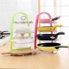 4 Layers Kitchen Storage Holder, Kitchen Accessories Metal Pot Shelf, Pan Cover Rack Holder, Adjustable Pot Shelf, Organizer
