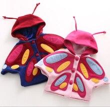 Новый Дети Детские Симпатичные Бабочки Мыса, принцесса Девушки Бутик С Капюшоном Плащ 5 шт./лот, оптовая