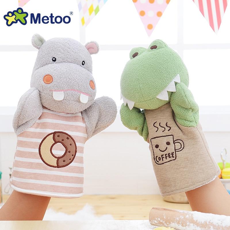 24cm-Mini-Kawaii-Plush-Cartoon-Kids-Toys-for-Girls-Children-Baby-Birthday-Christmas-Gift-Hand-Finger-Puppets-Metoo-Doll-1