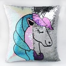 DIY Unicorn Sequin pillowcase Mermaid Color Changing Reversible Pillow Case Magical Throw Pillow cover blue cartoon