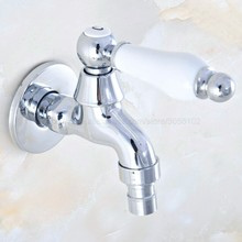 цена на Polished Chrome Bathroom Washing Machine Tap Cold Water Bibcock bathroom faucet Golden finish Garden Faucet zav156
