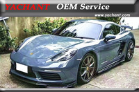 Car Styling Carbon Fiber Bodykits Fit For 17 18 Cayman Boxster 718 ARMA Speed Style Body Lip Kit Front Lip Skirts Rear Spats Lip
